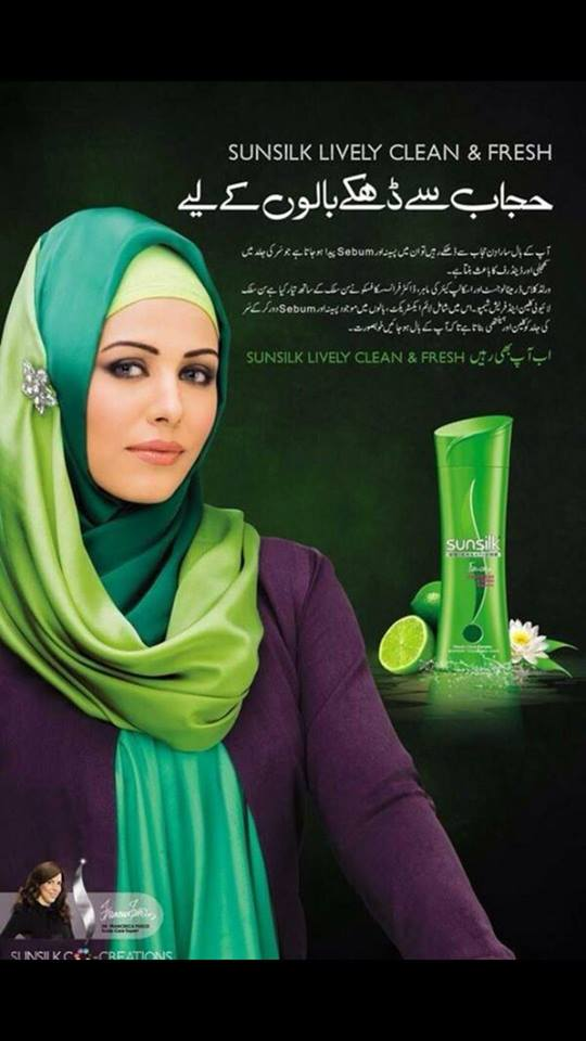 Shampoo-in-Pakistan